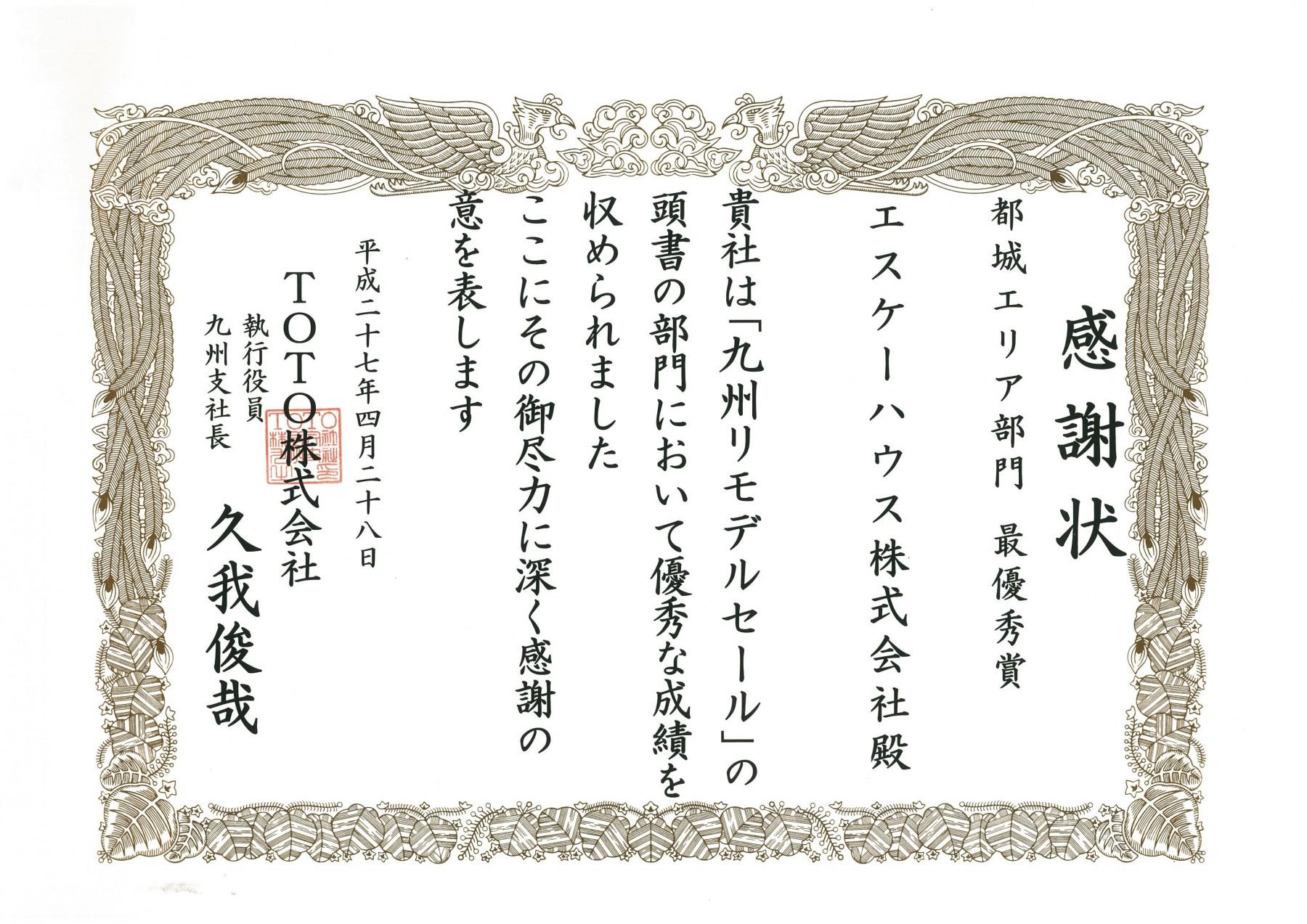 2015133-0001