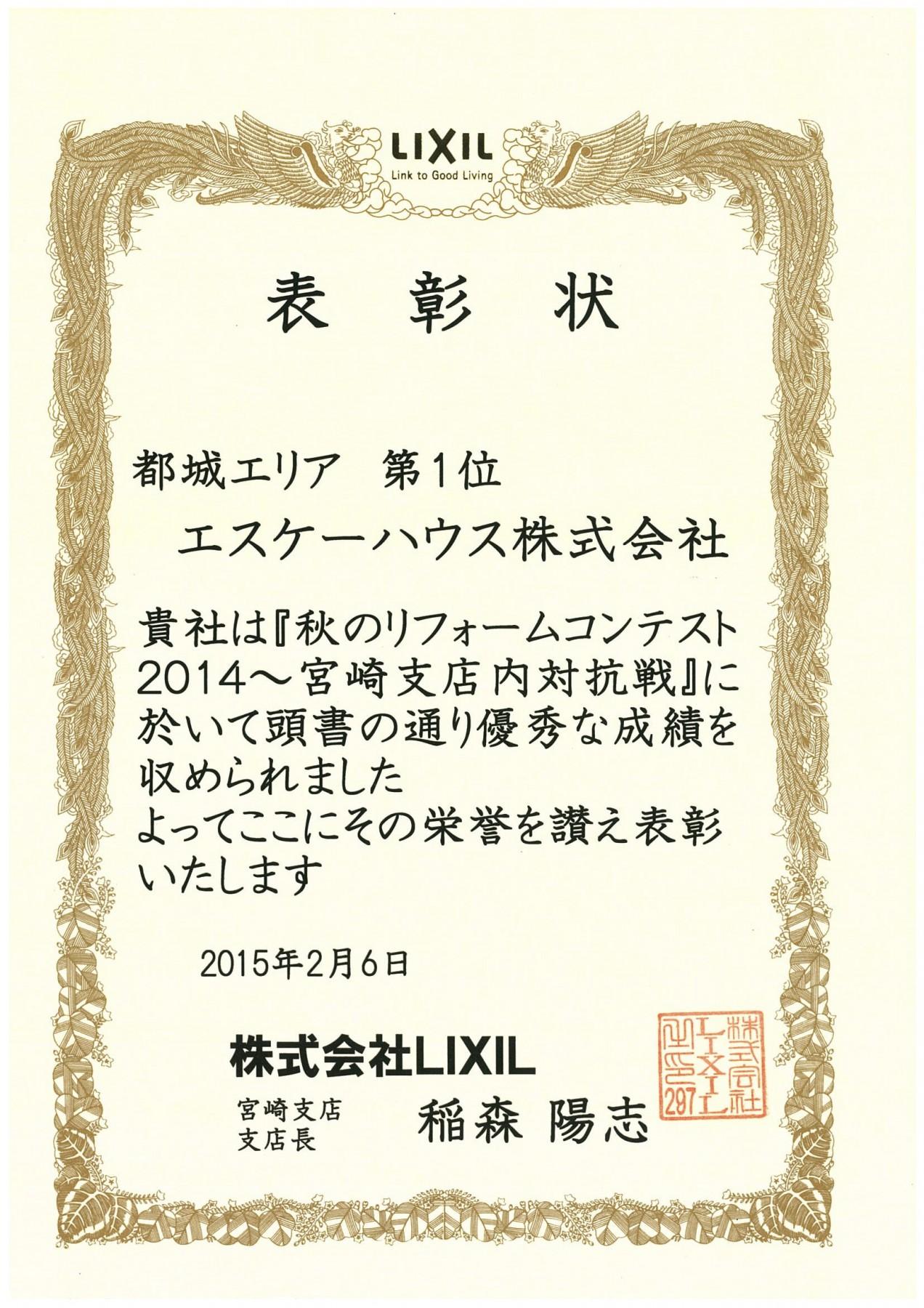 2015320-0001