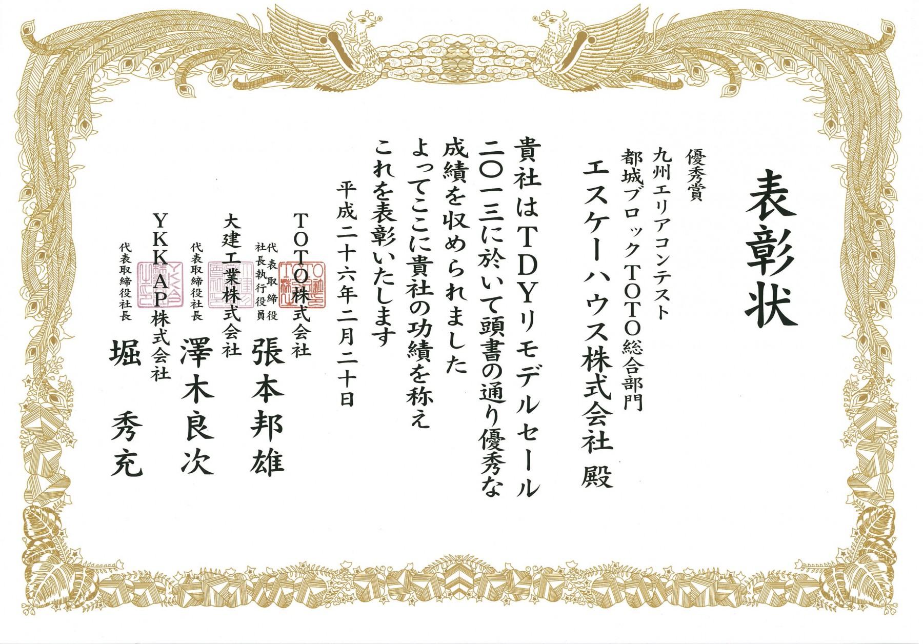 2013257-0001