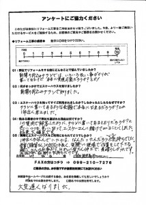 鹿-98(鹿児島市・叶様)
