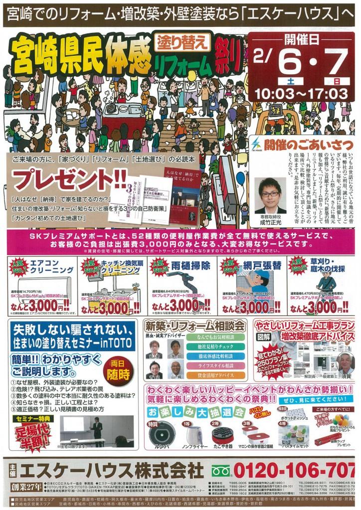 20160119111518-0002