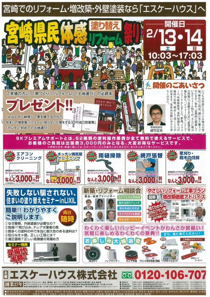 20160119111518-0004