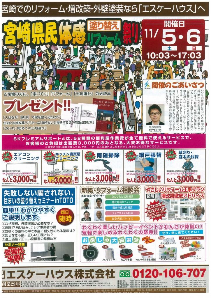 20161019111839-0002