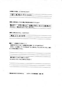 宮-298-2