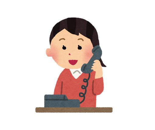 電話をかける人