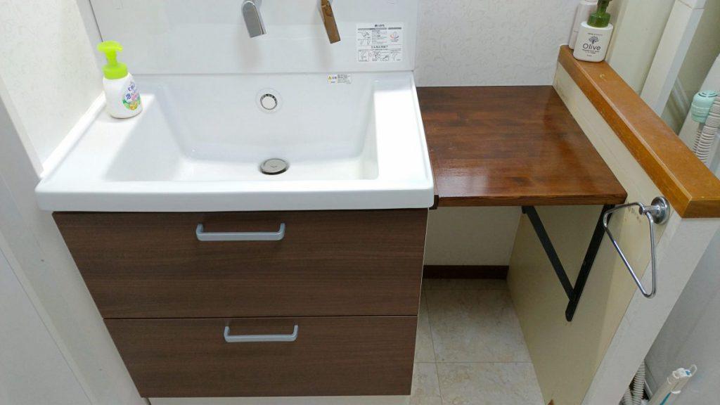 洗面台施工完成