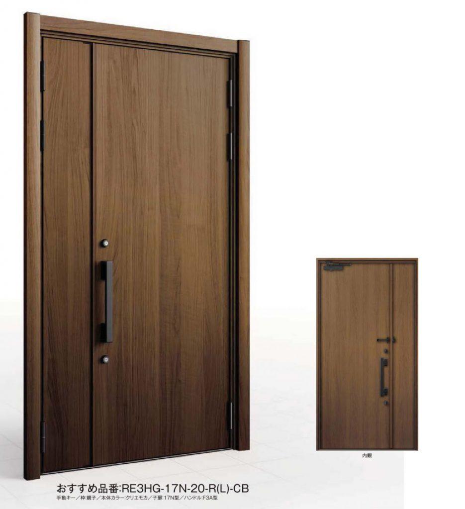 リクシル 玄関ドア
