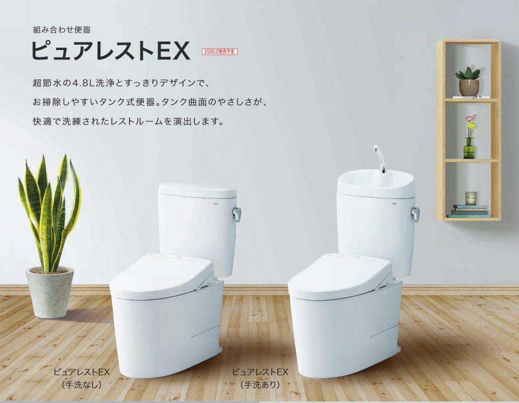 鹿児島トイレリフォーム 最新トイレ