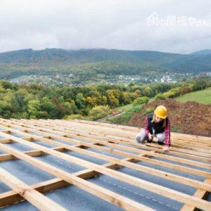 葺き替え工事 セール価格