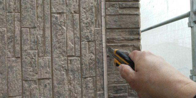 【宮崎県宮崎市】島之内にある万代ホームの築16年の住宅で外壁・防水塗装をした工事シーリング撤去