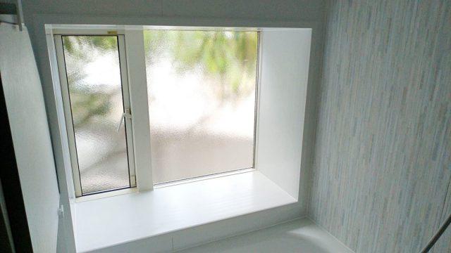 鹿児島市 ユニットバスリフォーム 窓