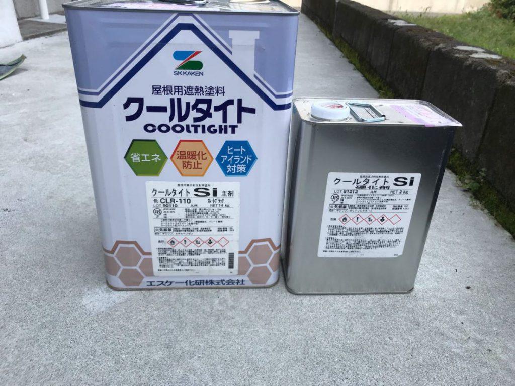 薩摩川内市屋根塗装に使った塗料