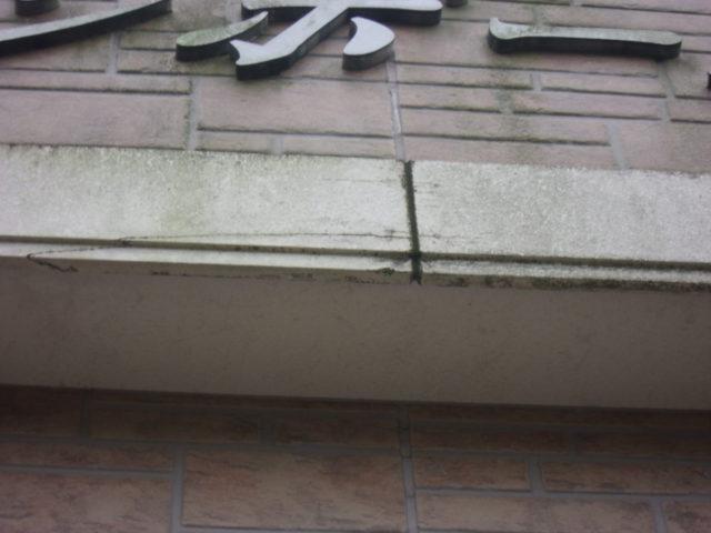 薩摩川内市外壁帯の劣化