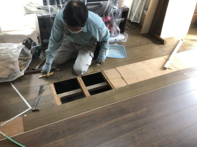 床ペコ修理開始の様子