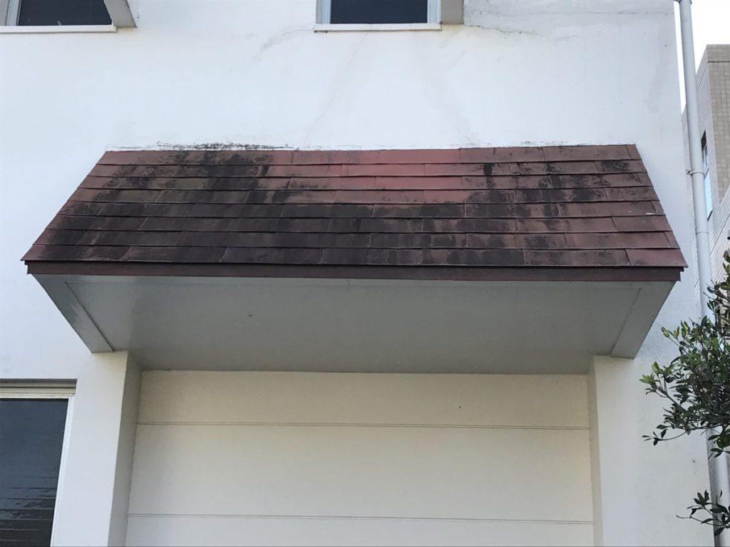 宮崎市大橋外壁屋根塗装工事前屋根コケ