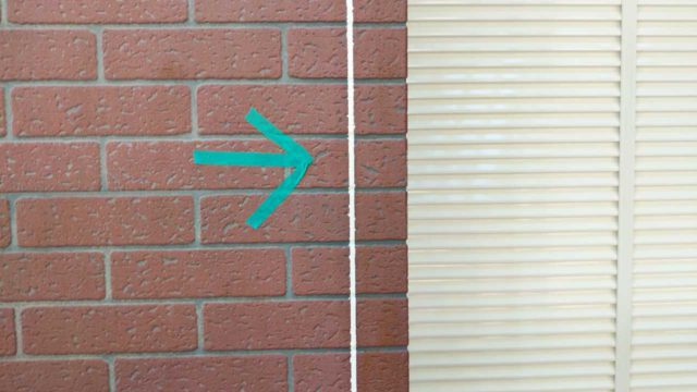外壁塗装コーキング補修工事
